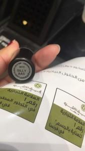 M.A.C SAUDI ARABIA STORE