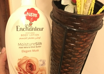 Enchanteur Elegant Musk Lotion