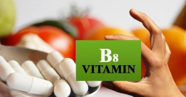 Benefits of Vitamin B8, Deficiency and Dietary Sources