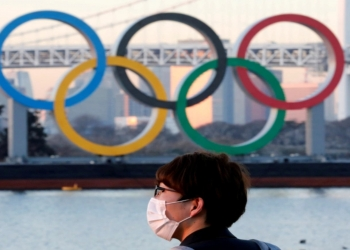 Japan Issues Third COVID Emergency Ahead of Olympics