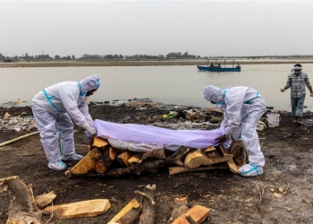 Bodies of suspected COVID-19